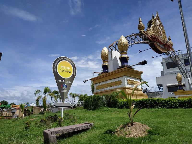 Ngao Thailand