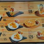 A&W Restaurants Thailand Menu