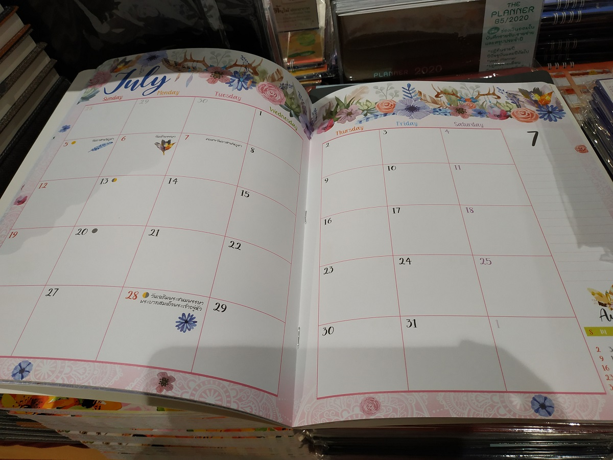 Monthly scheduler sold in Thailand