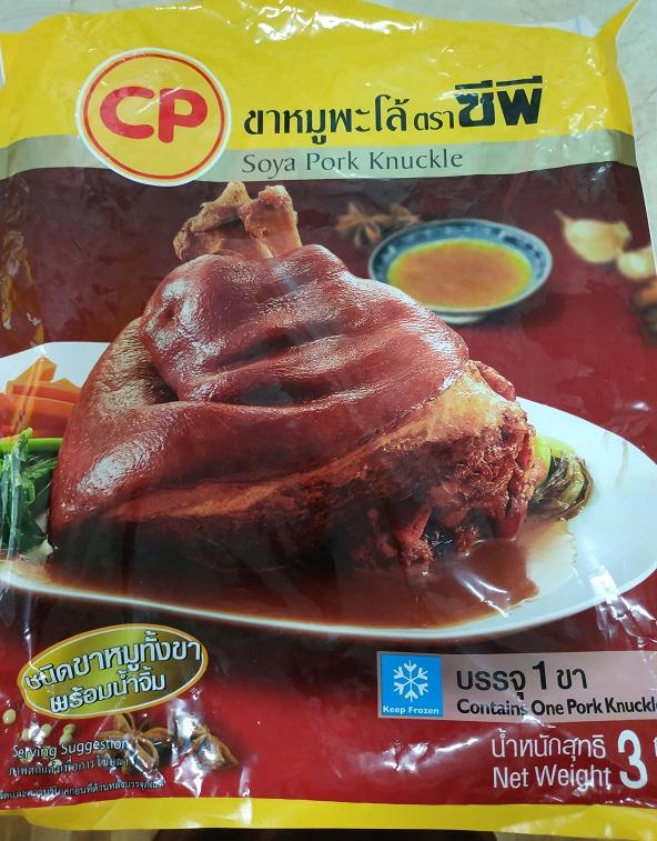 Khao Kha Moo ข้าวขาหมู- ready made