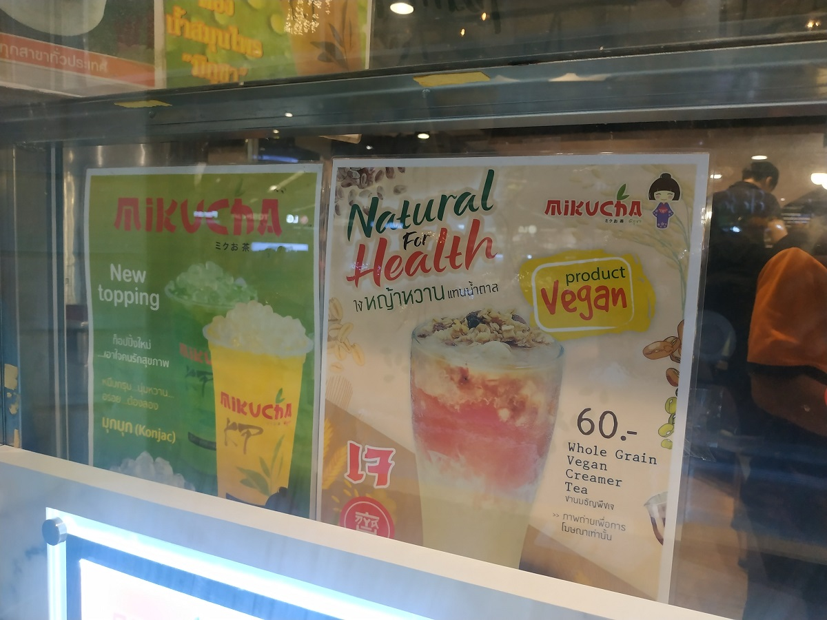 Mikucha Bubble Tea Thai