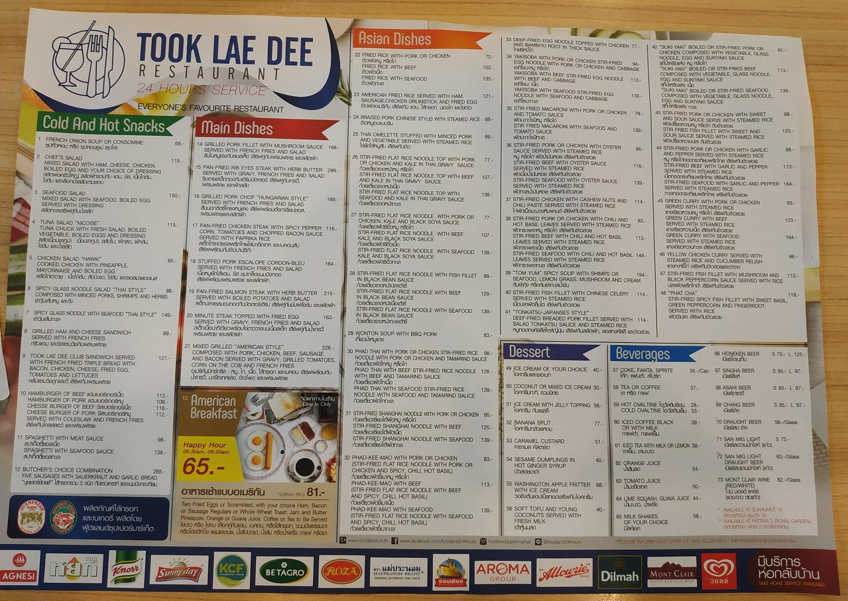 Took Lae Dee ถูกและดี in Bangkok Menu
