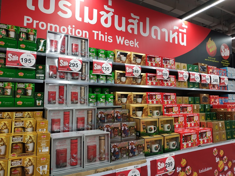 Tops Supermarket foreign brand items