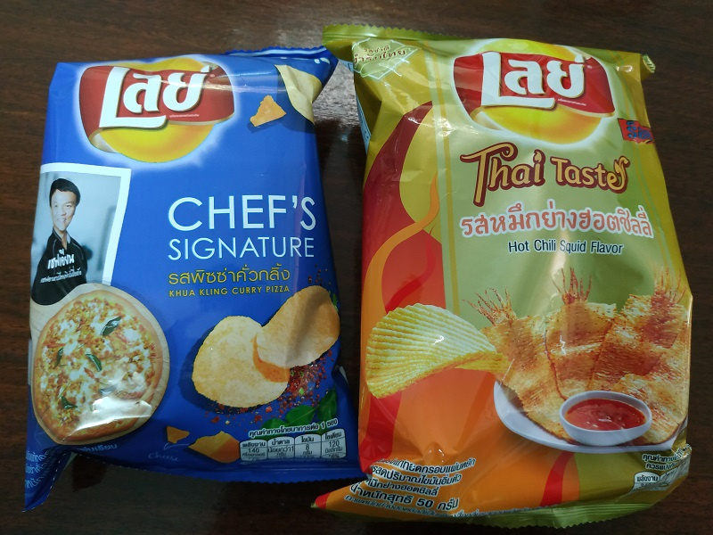 Lays Chua King flavor
