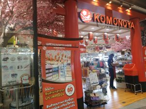 Komonoya Thailand- item at 60baht