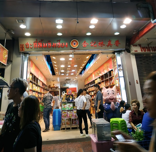 Bangkok Chinatown Yaowarat