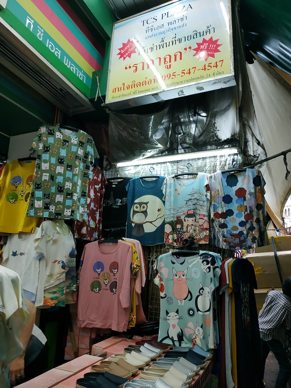 Sampeng item suppliers near Bangkok Chinatown