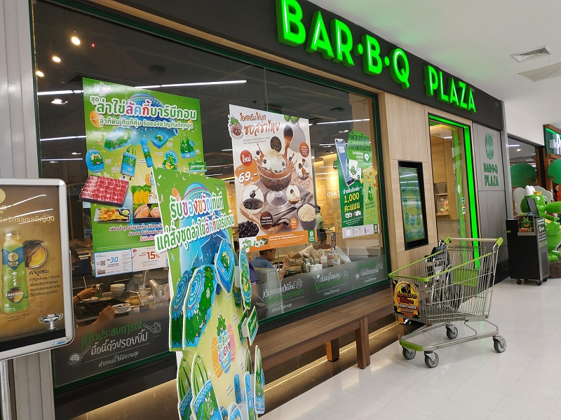 BAR-B-Q Plaza in Thailand