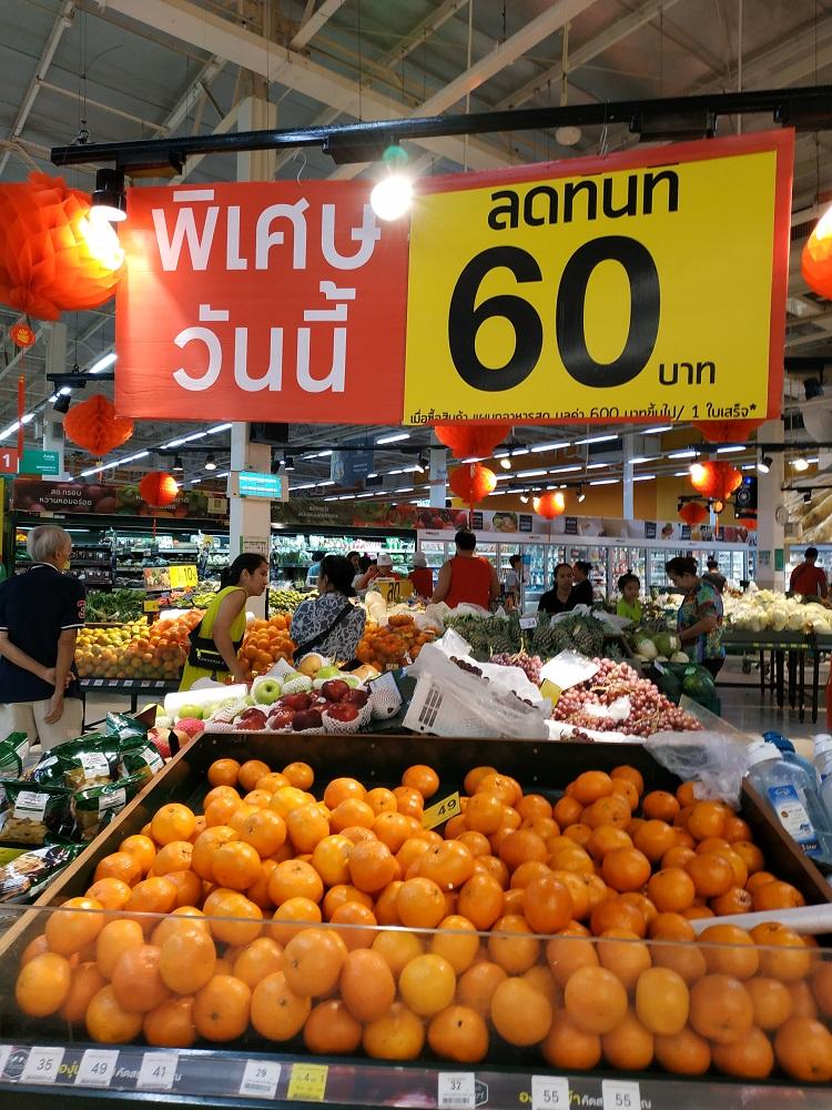 Mandarin oranges in Thailand