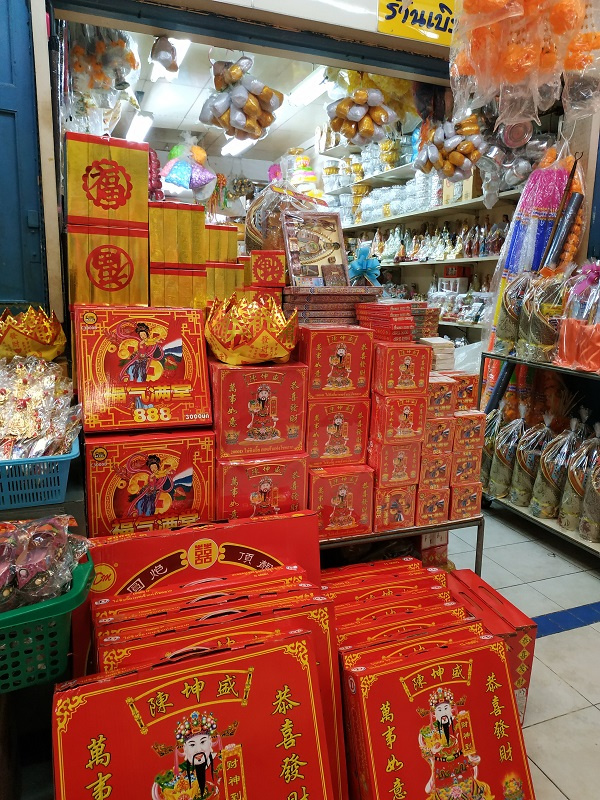 CNY prayer items