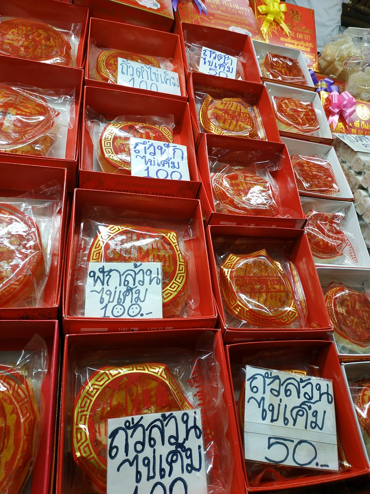 Chinese New Year offering cakes