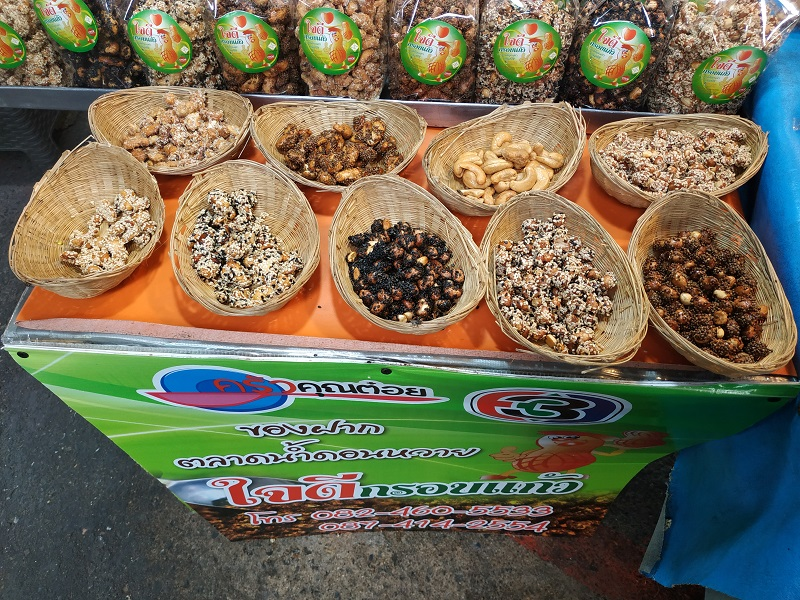 Cashew nuts in Don Wai