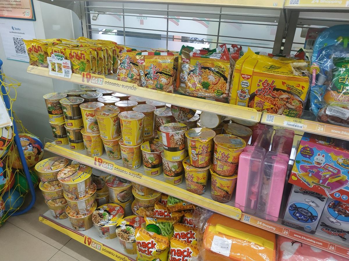 Thai Vegetarian festival- abundance of vegetarian food supplies