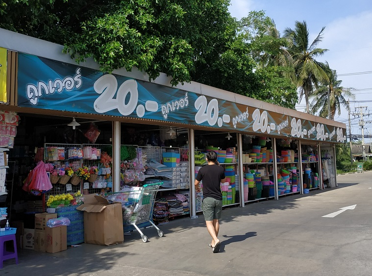 20 baht stores- most items for only 20baht