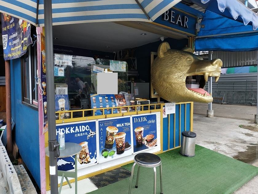 Fire Bear Bubble Tea in Thailand- delicious and affordable