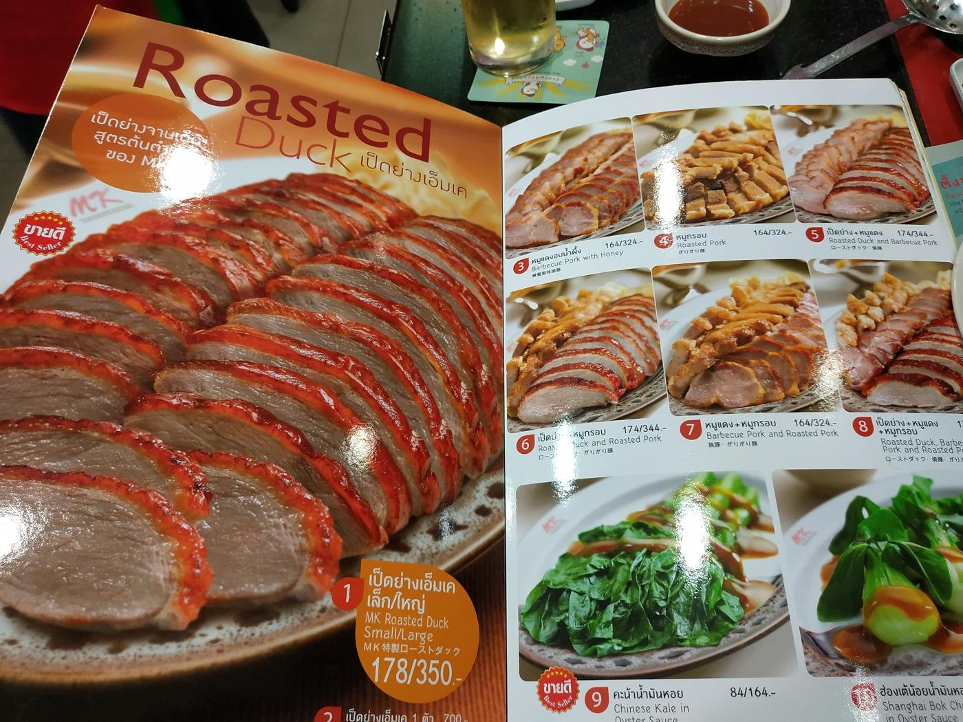 MK Restaurant Thailand duck meat